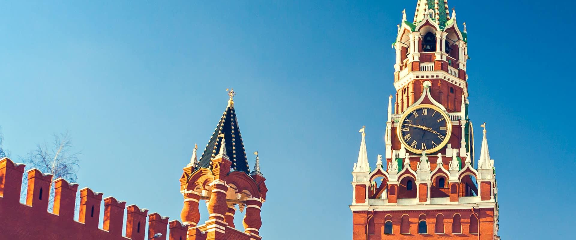 Kreml Hintergrundbild - Übersetzungsbüro München