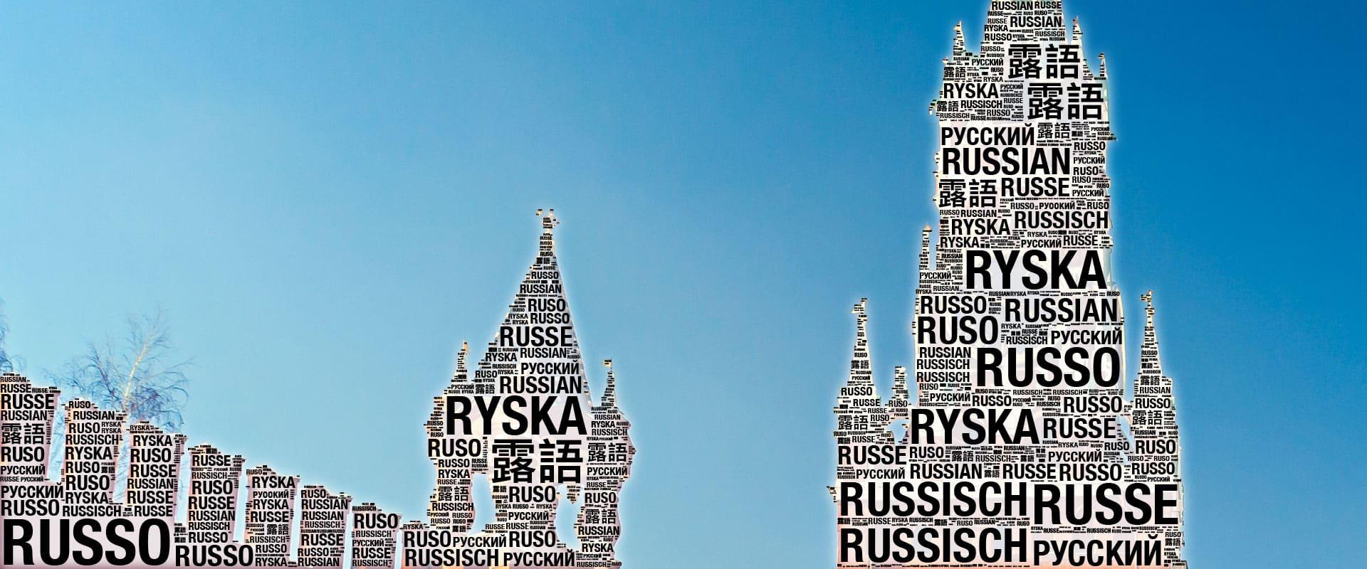 Kreml Wortwolke - Übersetzungsbüro München